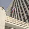 """Антимайдан"" направил требование в Минюст о проверке двух НКО"