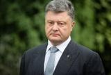 Порошенко признал победу Зеленского