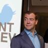 """Медведев велел запретителям Твиттера """"включить мозги"""""""
