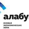 Президент Татарстана: «Успех ОЭЗ «Алабуга» - в продуманном менеджменте»