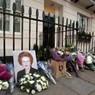 Лондонский особняк Маргарет Тэтчер выставили на продажу