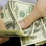 США обвинили Кипр в отмывании российских капиталов