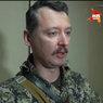 Стрелков: Без помощи России ополченцы продержатся максимум месяц