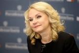 Голикова рассказала, как считала с Путиным пенсии «в столбик»