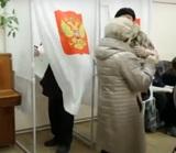 """Госдума отменила """"день тишины"""" перед многодневными выборами"""