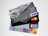 СМИ узнали о рекомендациях ЦБ банкам на случай отключений от платежных систем