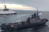 МИД РФ объявил о передаче Украине задержанных в Керченском проливе судов