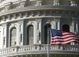 США сняли санкции с трех российских компаний