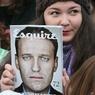 Алексей Навальный приобретает популярность в Европе