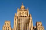 Российский МИД выразил протест австрийскому послу