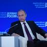 ИноСМИ: России не удастся расколоть единую позицию Запада