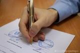 ОАО и ЗАО переименуют в публичные и непубличные компании