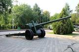 В Архангельске нашли пушку времён Второй мировой, заражённую радиацией