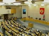 ГД отклонила законопроект о лишении иммунитета экс-президента РФ