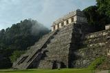 Новое открытие археологов поставило под сомнение основную теорию гибели майя