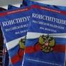 Рабочая группа предложила провести голосование о Конституции 22 апреля