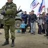 МИД РФ: в Крыму нет военных - Нарышкин: и не надо их там