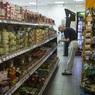 Минпромторг предложил переводить нуждающимся россиянам деньги на еду