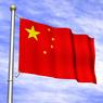 Пекин выразил решительный протест в связи с заявлением саммита G7 по спорным островам