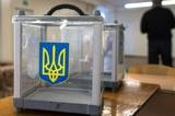 На Украине явка избирателей превысила 45%