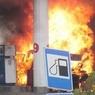 Взрыв на автозаправке под Киевом унес четыре жизни