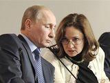 Путин заявил, что Центробанк делает многое для стабилизации рубля