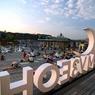 В Москве появился виртуальный загс для влюбленных