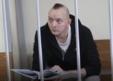 За Сафронова поручились больше 140 человек, но арест ему всё же продлили