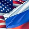 США внесли в список непроверенных поставщиков 5 компаний РФ
