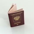 Американские визы снова будут выдавать в регионах России
