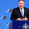 Помпео: У России есть 60 дней, чтобы вернуться к выполнению условий ДРСМД