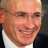 Швейцарские юристы заявили, что выдать Ходорковского России можно