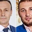 СК объявил в розыск двух фигурантов дела Арашуковых