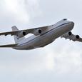 Минтранс России готовит отчет по итогам проверки аэропорта Каира