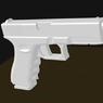 В Японии вынесен первый приговор за печать оружия на 3D-принтере