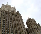 Россия высылает 10 сотрудников посольства США