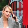 """Дочь Сильвио Берлускони станет директором """"Милана"""" на 4 года"""