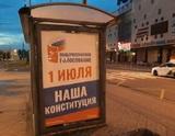 Клишас объяснил поправку об обнулении желанием отвлечь чиновников от темы трансфера власти