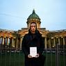 Художник Павленский отрезал ухо в знак борьбы за правду