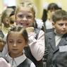 У всех московских школьников каникулы наступят в одно время