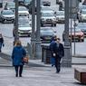 В Москве отменяется режим самоизоляции и снимаются ограничения