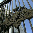 Руководство Минобороны РФ оценило масштабы строительства своих объектов