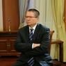 Омбудсмен Федотов просит обнародовать материалы дела экс-министра Улюкаева
