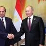Россия и Египет возобновили полёты