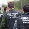 Следственное управление начало проверку по факту гибели 20-летней москвички
