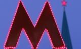 """Инцидент с пассажиром вызвал сбой движения поездов на """"серой"""" ветке московского метро"""