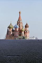 РПЦ не будет добиваться возвращения собора Василия Блаженного на Красной площади