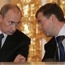Путин распорядился повысить минимальный балл ЕГЭ для поступления