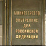 МВД: Полковника полиции Андрея Гошта и его семью могли убить во время ограбления