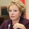 В Совете Федерации РФ предложили упростить прием в вузы